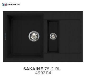 Мойка OMOIKIRI SAKAIME 78-2-BL (4993114) черная