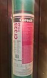 Ceresit CT325 Армирующая стеклосетка, фото 3