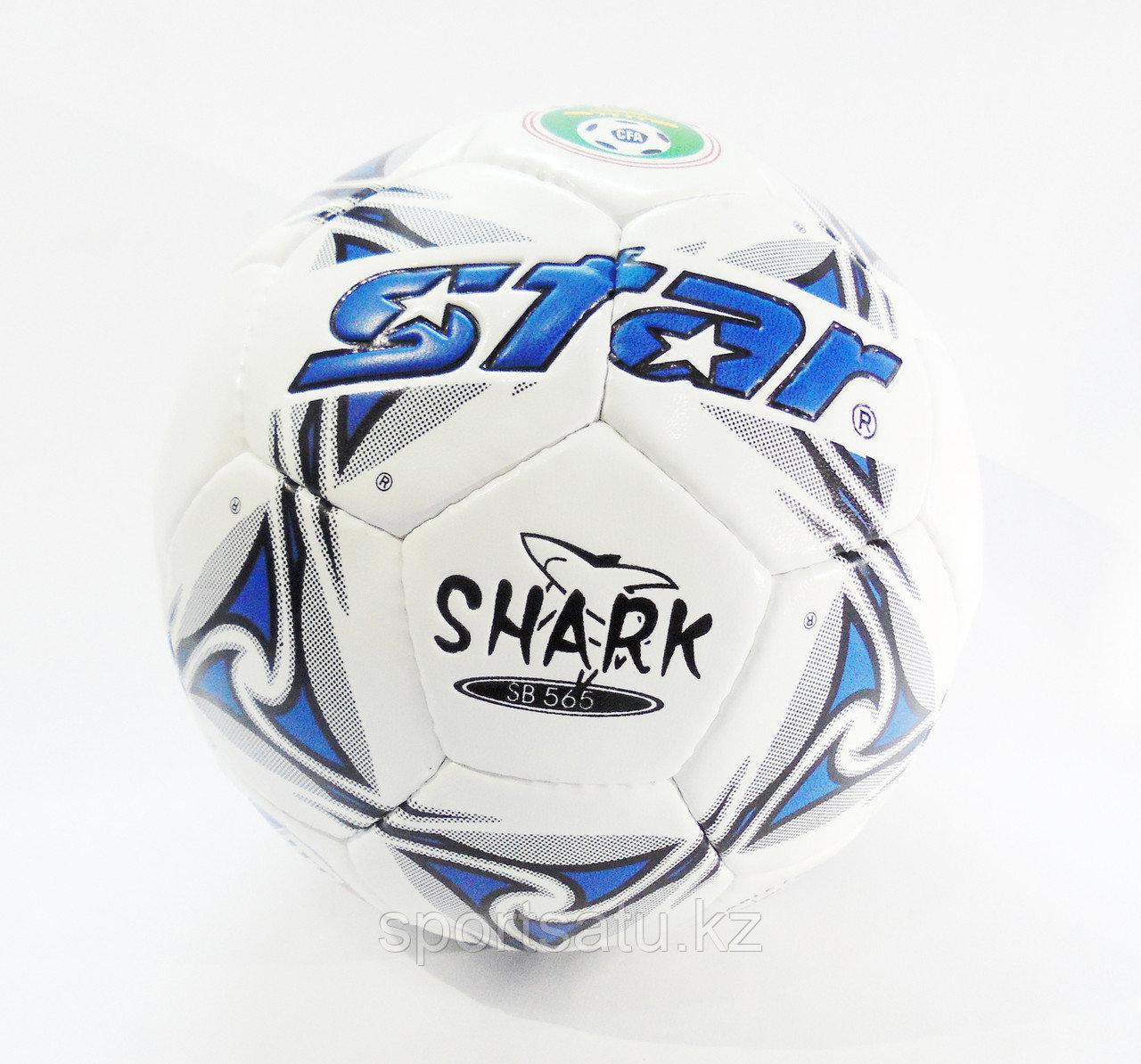 Футбольный мяч Star SHARK