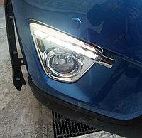 Рамки в бампер с ходовыми огнями LED DRL на Mazda CX-5