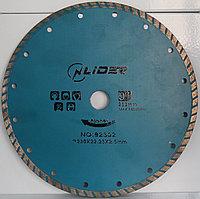Алмазный круг (турбо) Nlider 92302