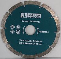 Алмазный круг (сухорез) Nlider 91251