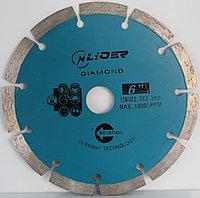Алмазный круг (сухорез) Nlider 91501