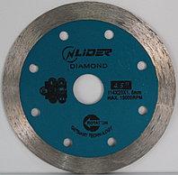 Алмазный круг (сплошной) Nlider 91142