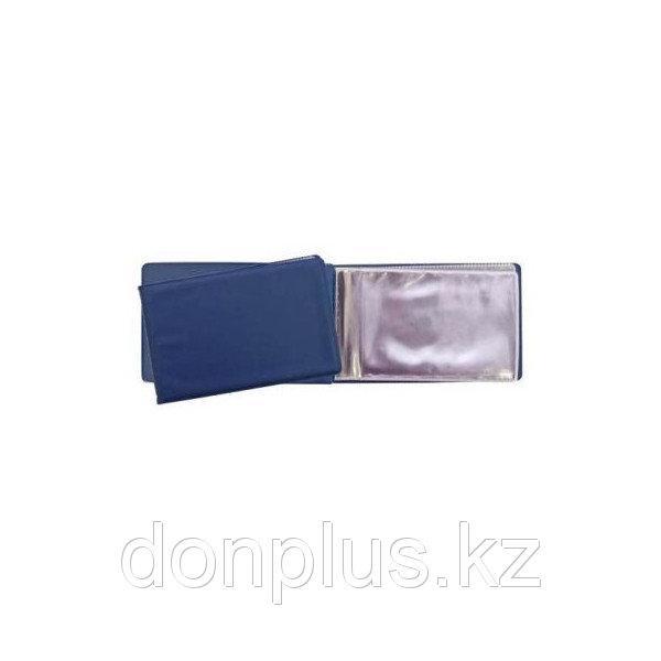 Визитница карманная Panta Plast на 24 визитки, разм.7х11,5 см, темно-синяя