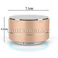 Портативная Bluetooth колонка с подсветкой (music mini speaker v2.1) бежевая