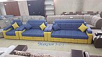 """Прямой диван """"Максим 3-2-1"""""""