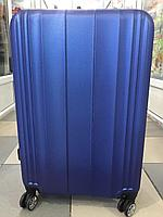 Малый, маленький чемодан, синий
