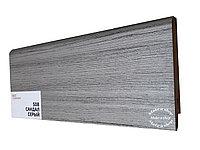 Плинтус МДФ с покрытием ПВХ 8см х 2,40м 508 Сандал серый