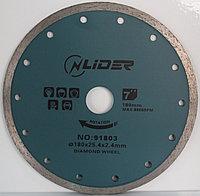 Алмазный круг (сплошной) Nlider 91803