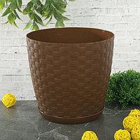 """Горшок для цветов с поддоном 3 л """"Ротанг"""", цвет темно-коричневый"""