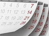 Печать календарей, фото 5
