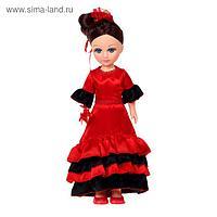 "Кукла ""Анастасия Испанский танец"", 42 см"