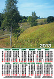 Календарь настенный , фото 5