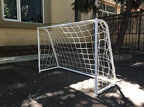 Детские футбольные ворота + с сеткой или без сетки (уличные 150х 100 см), фото 2