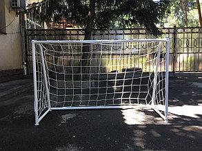 Детские мини футбольные ворота + с сеткой или без сетки (уличные 120х80 см), фото 2