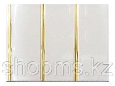 Панель пластиковая трехсекционная Белая-Золото 900КС (0,25*3м/12)