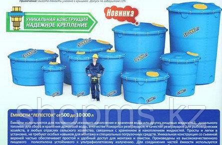 Емкость цилиндрическая вертикальная лепесток 1000л., фото 2