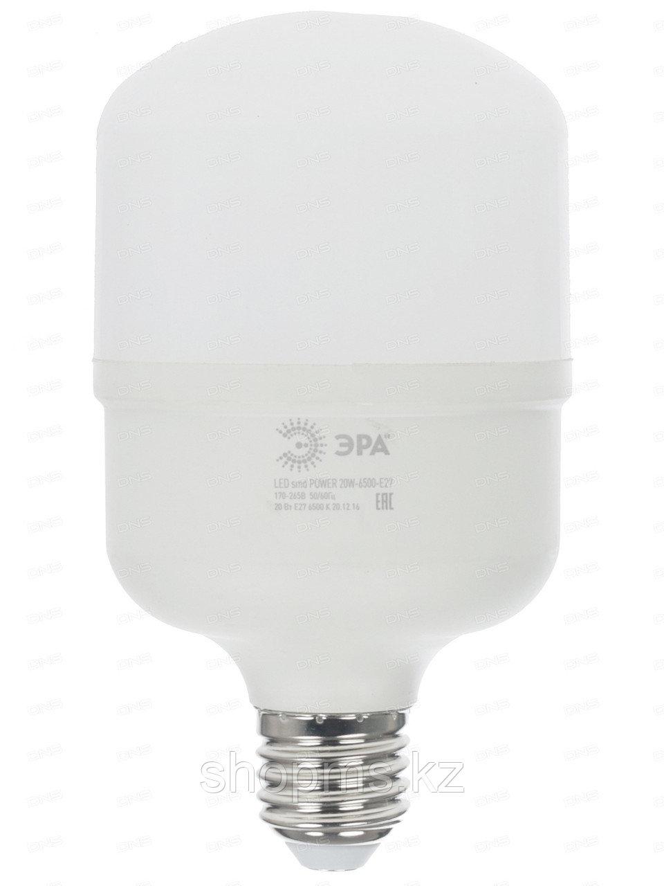 Лампа св/диод ЭРА LED smd POWER 20w-6500-E27