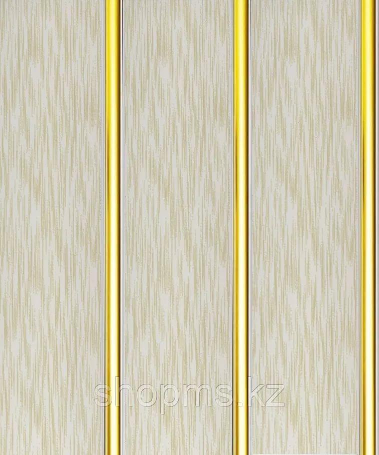 Панель пластиковая трехсекционная Ванильный дождь (0,25*3м/12)
