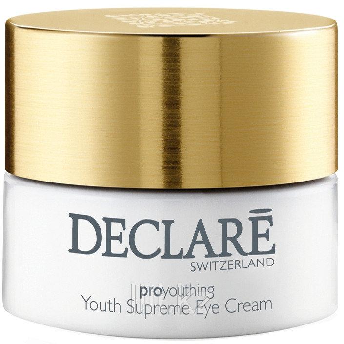Крем для кожи вокруг глаз тройного воздействия Youth Supreme Eye Cream 15 мл.