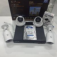 Комплект видеонаблюдения 2мп