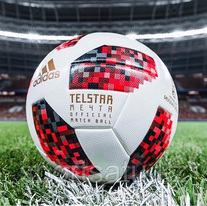 Футбольный мяч ЧМ Telstar 2018 красный