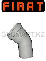 Угол 45°C канализационный Фират 50 мм (Firat)