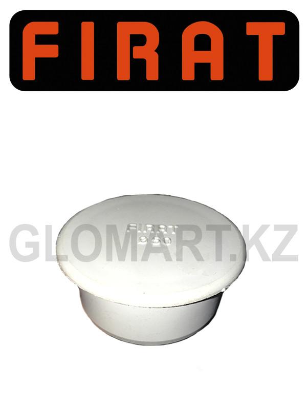 Заглушка Фират 50 мм (Firat)