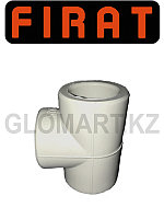 Тройник Фират 50 мм (Firat)