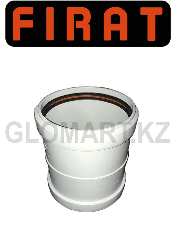 Фират муфта для канализации 100 мм (Firat)