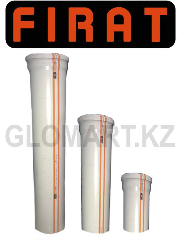 Труба канализационная Фират 100 мм (Firat)