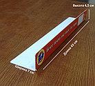 Пластиковые шелфтокеры, рекламный ценник, фото 3