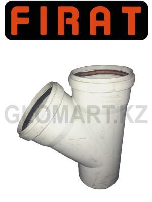 Тройник Фират 100 мм (Firat)