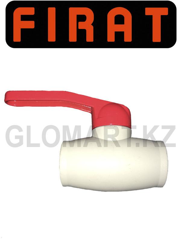 Вентиль шаровый Фират (Firat)