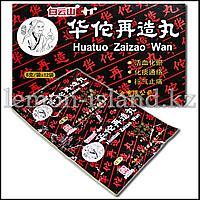 Болюсы Хуато (Huatuo Zaizao Wan).