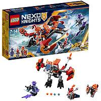 Конструктор Lego Nexo Knights Дракон Мэйси 70361