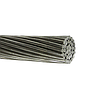 Провод А 16 - Неизолированный алюминиевый