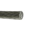 Провод А 35 - Неизолированный алюминиевый