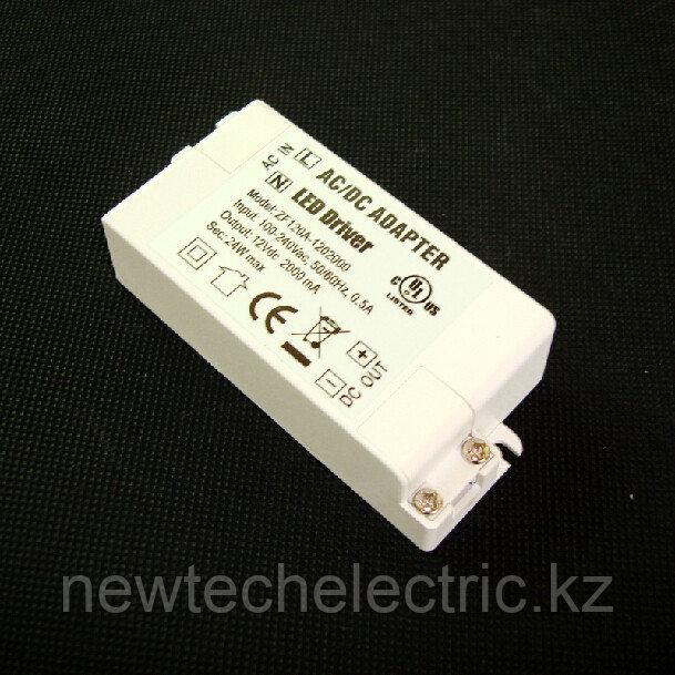 Драйвер (Трансформатор) 30W - для наружнего применения