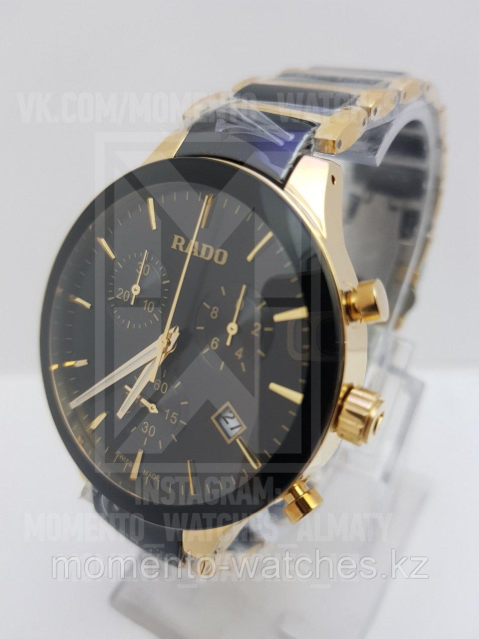 Мужские часы Rado Chronograph