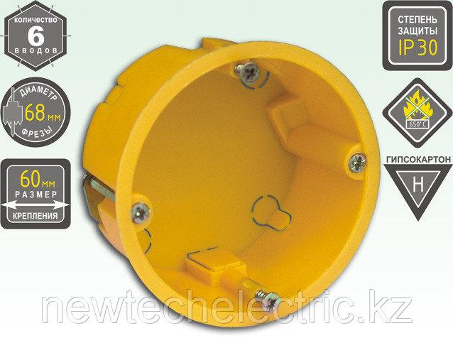 KSC 11-107 (коробка устан. под г/к 65*135*50) с пластиковыми ремешками (150)