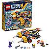 Lego Nexo Knights 70354 Конструктор Лего Нексо Бур-машина Акселя