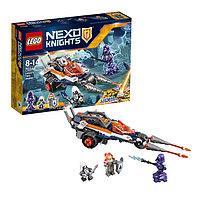 Конструктор  Lego Nexo Knights Турнирная машина Ланса 70348