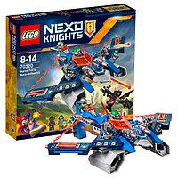 Конструктор  Lego Nexo Knights Аэроарбалет Аарона 70320