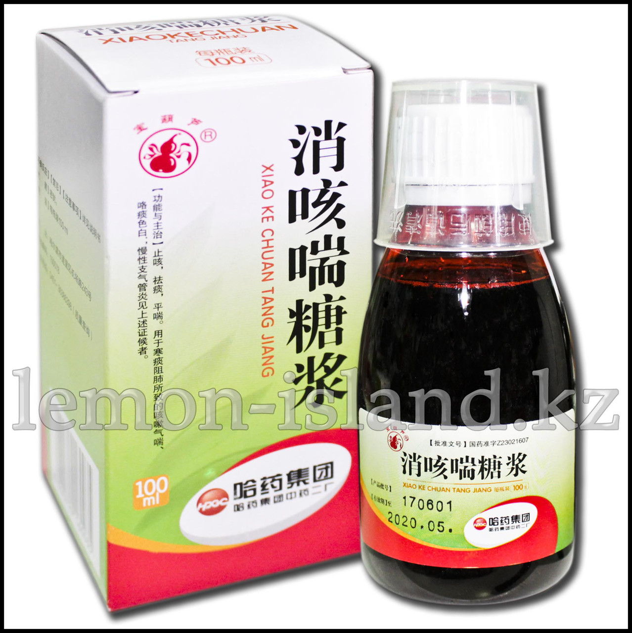 "Сироп от кашля с экстрактом рододендрона ""Сяокэцюань"" (Xiao Ke Chuan Tang Jiang)."