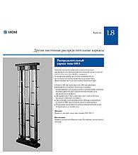 Стойка «Distribution Frame 108A Type» для крепления плинтов LSA-PLUS/LSA-PROFIL.