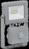 Прожектор СДО 07-20 LED 20Вт IP65 6500К серый ИЭК, фото 3