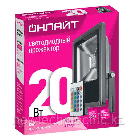 Прожектор светодиодный 61 147 OFL-20-RGB-BL-IP65-LED ОНЛАЙТ