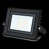 Прожектор светодиодный Led Qplus 30Вт IP65 6500К черн. Gauss